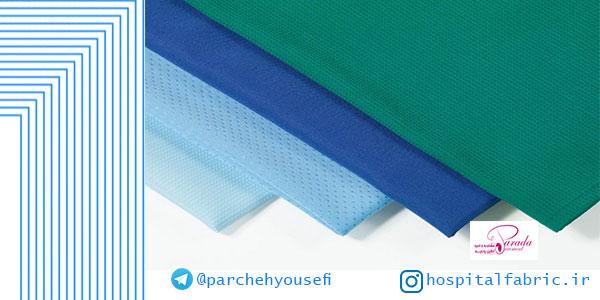 ارچه تترون بیمارستانی اصفهان